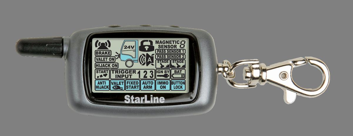StarLine 24V брелок
