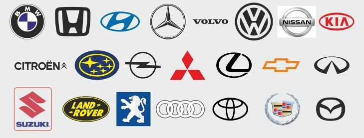 Список автомобилей
