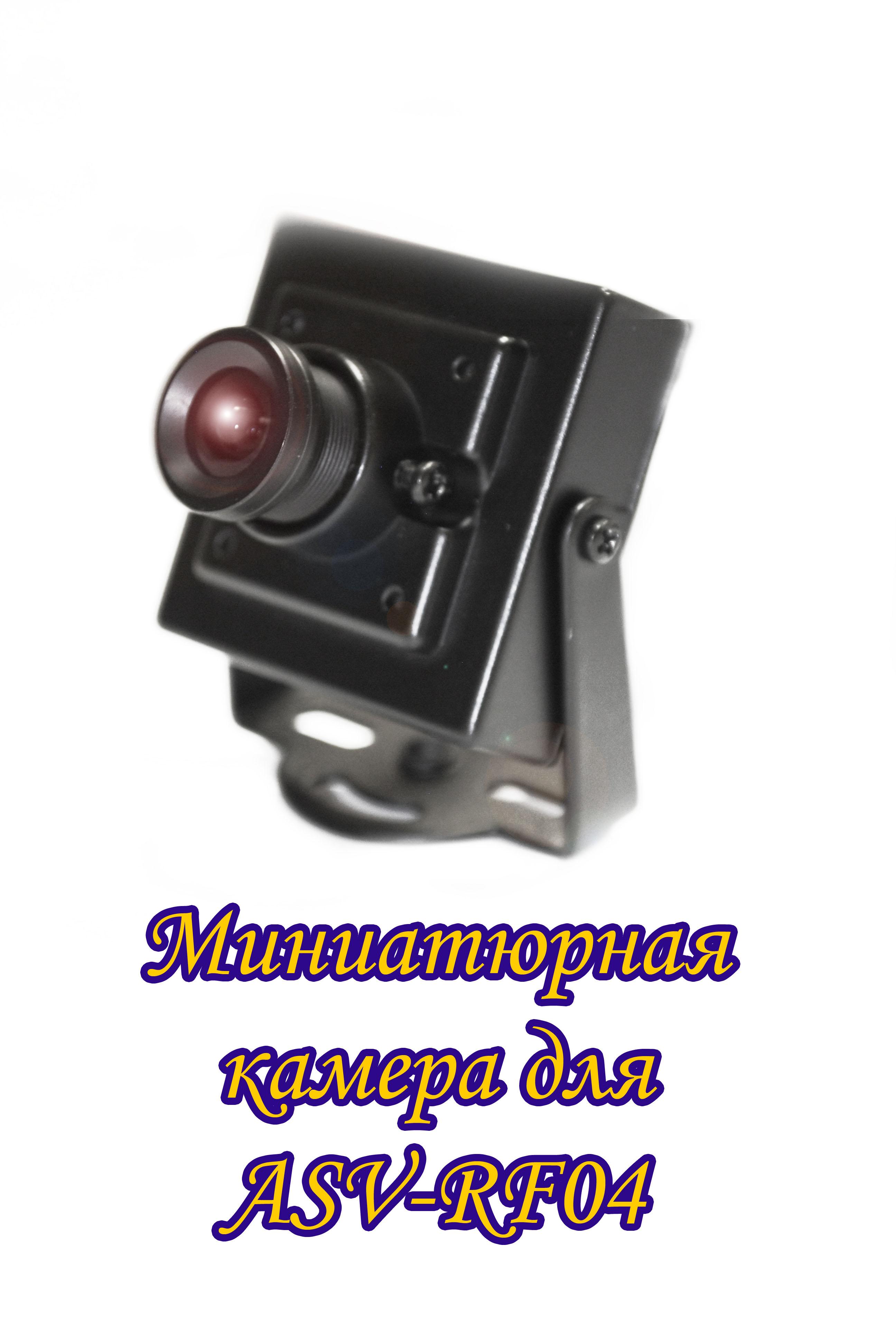 Портативные видеорегистраторы