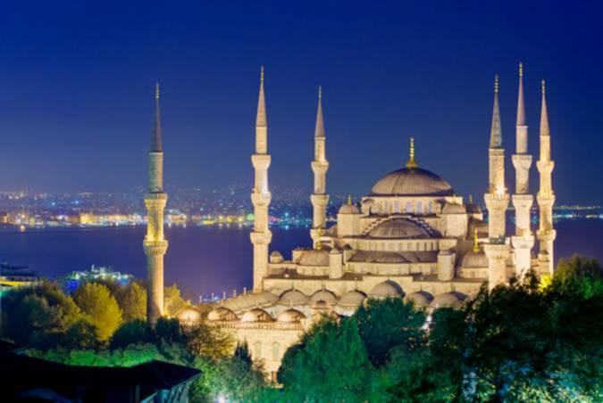 В Стамбуле пройдет форум
