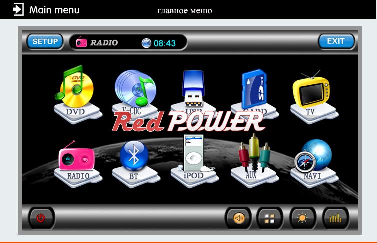 RedPower 8956