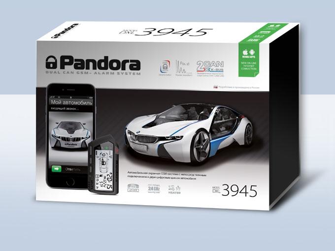PANDORA 3945 DXL