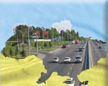 GPS на Украине