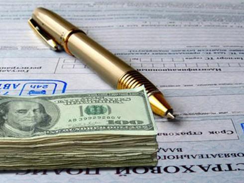 Автострахование - не пустая трата денег