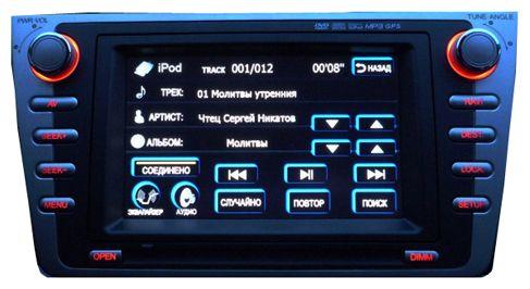 FlyAudio D7545NAVI