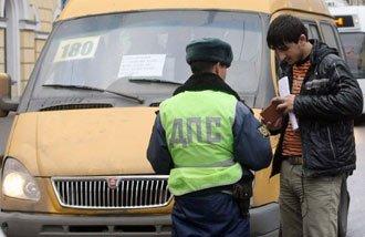 Госдума продлила срок обмена водительских прав