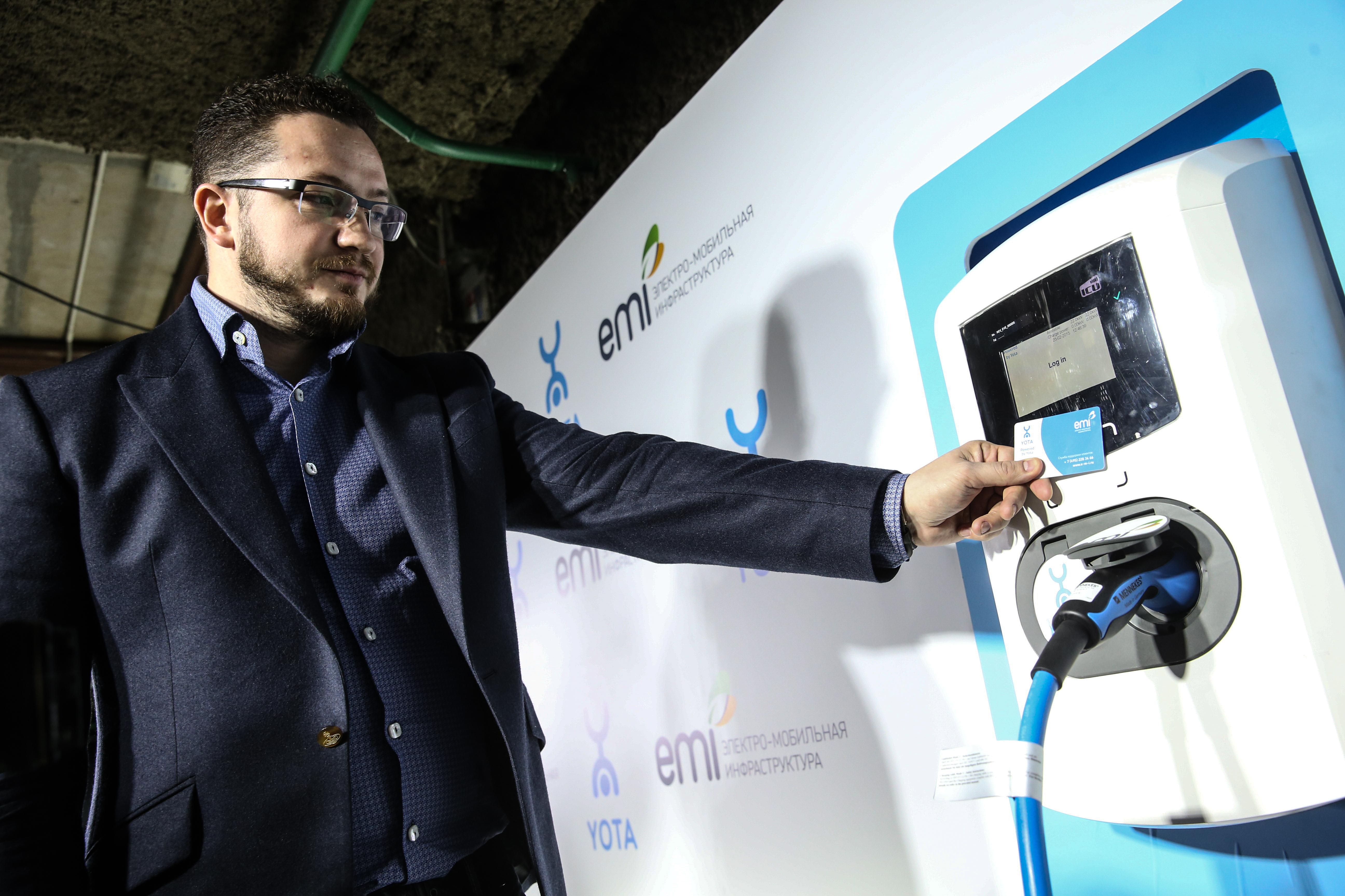 Заправки для Электромобилей в Москве и СПБ
