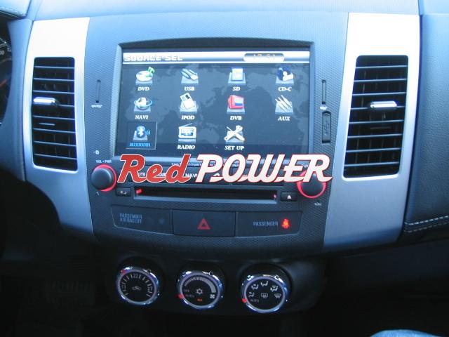 RedPower 7020