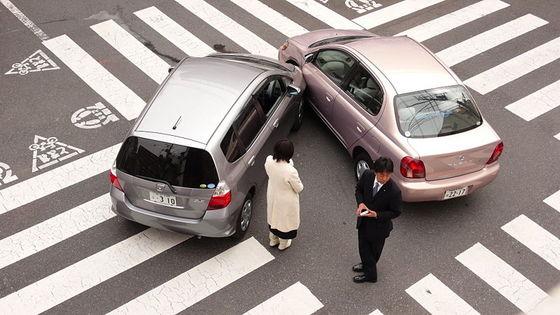 Автострахование в случае ДТП