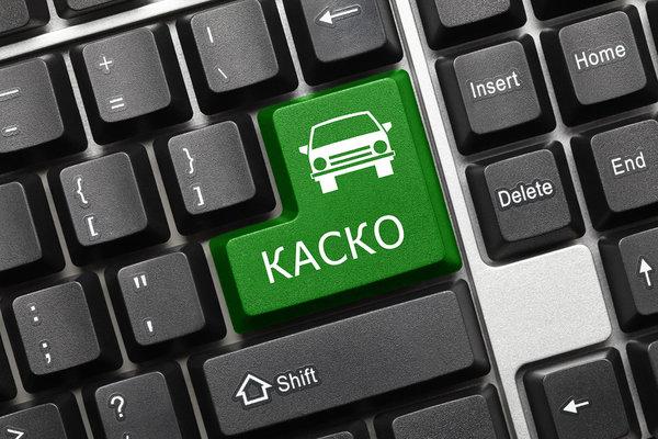 СК «Ренессанс» изменяет систему пролонгации по договорам КАСКО