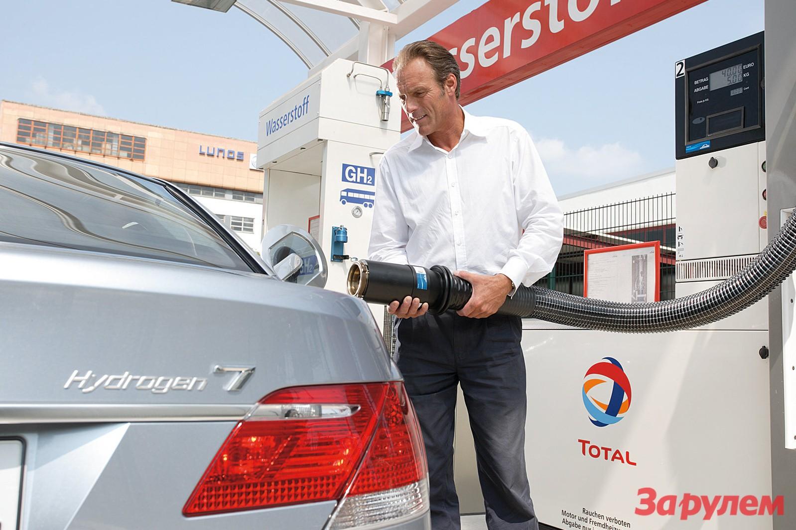 Водородный автомобиль BMW