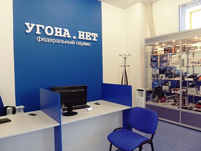 Знаменитый охранный сервис открыл офис в Южно-Сахалинске