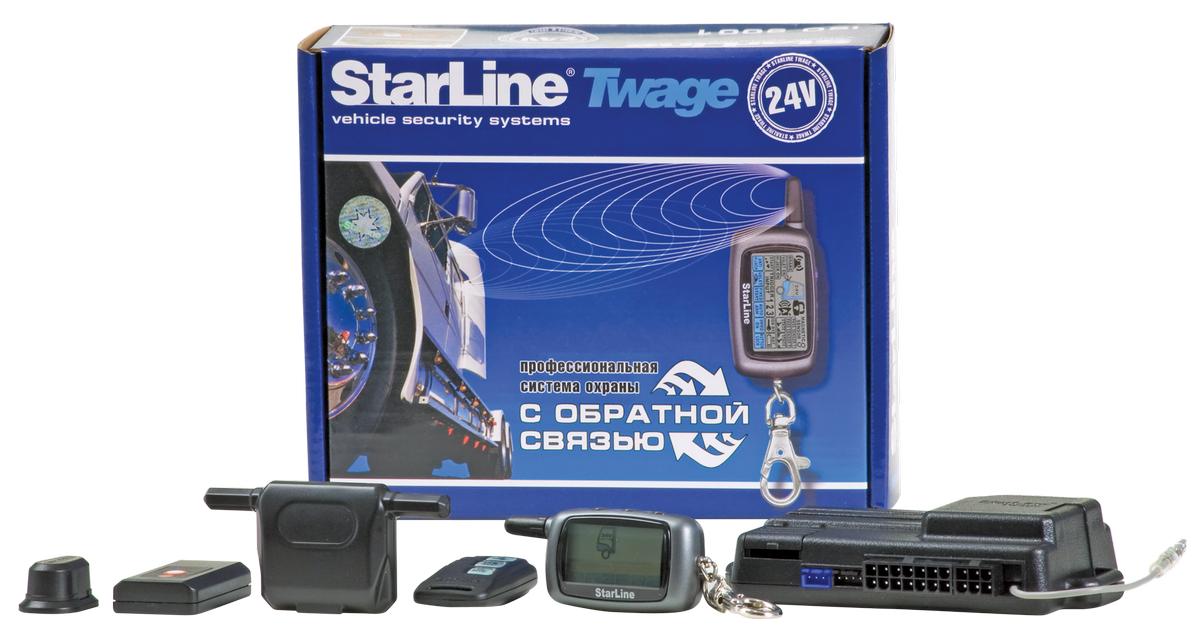 StarLine 24V