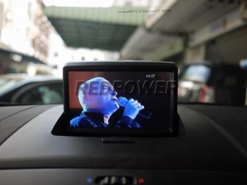 RedPower для BMW