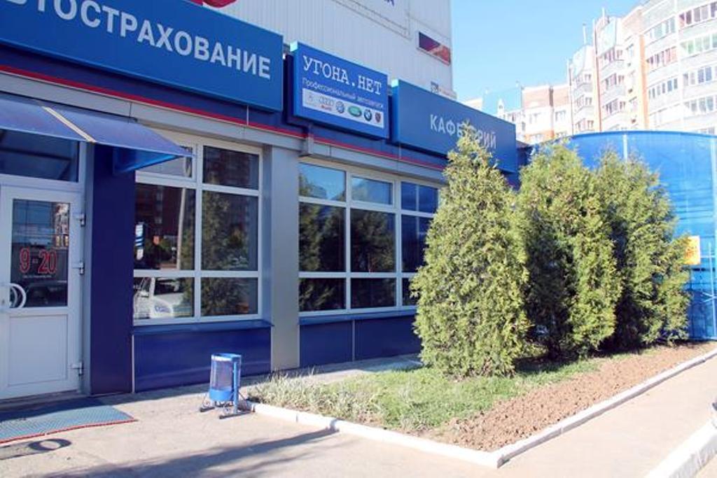 Знаменитый охранный сервис в Южно-Сахалинске
