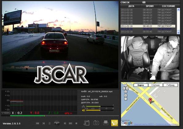 Видеорегистратор JSCAR-1000