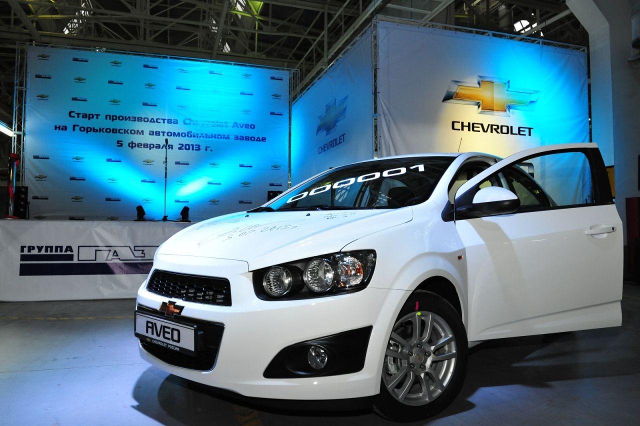 Chevrolet AVEO пока еще собирается на Нижегородском ГАЗе