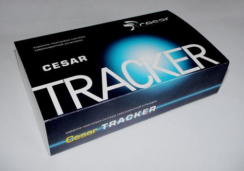 Cesar Tracker