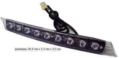 LED Tagfahrlicht 2,6 W
