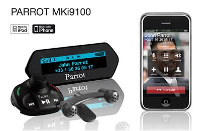 Мультимедийное устройство MKi9100