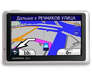Garmin 1300 RUS