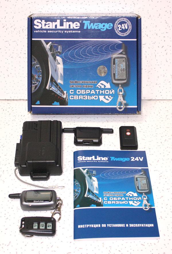 Сигнализация STAR LINE TWAGE 24V