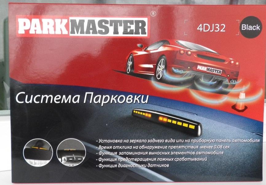 Parkmaster 4D32 в упаковке