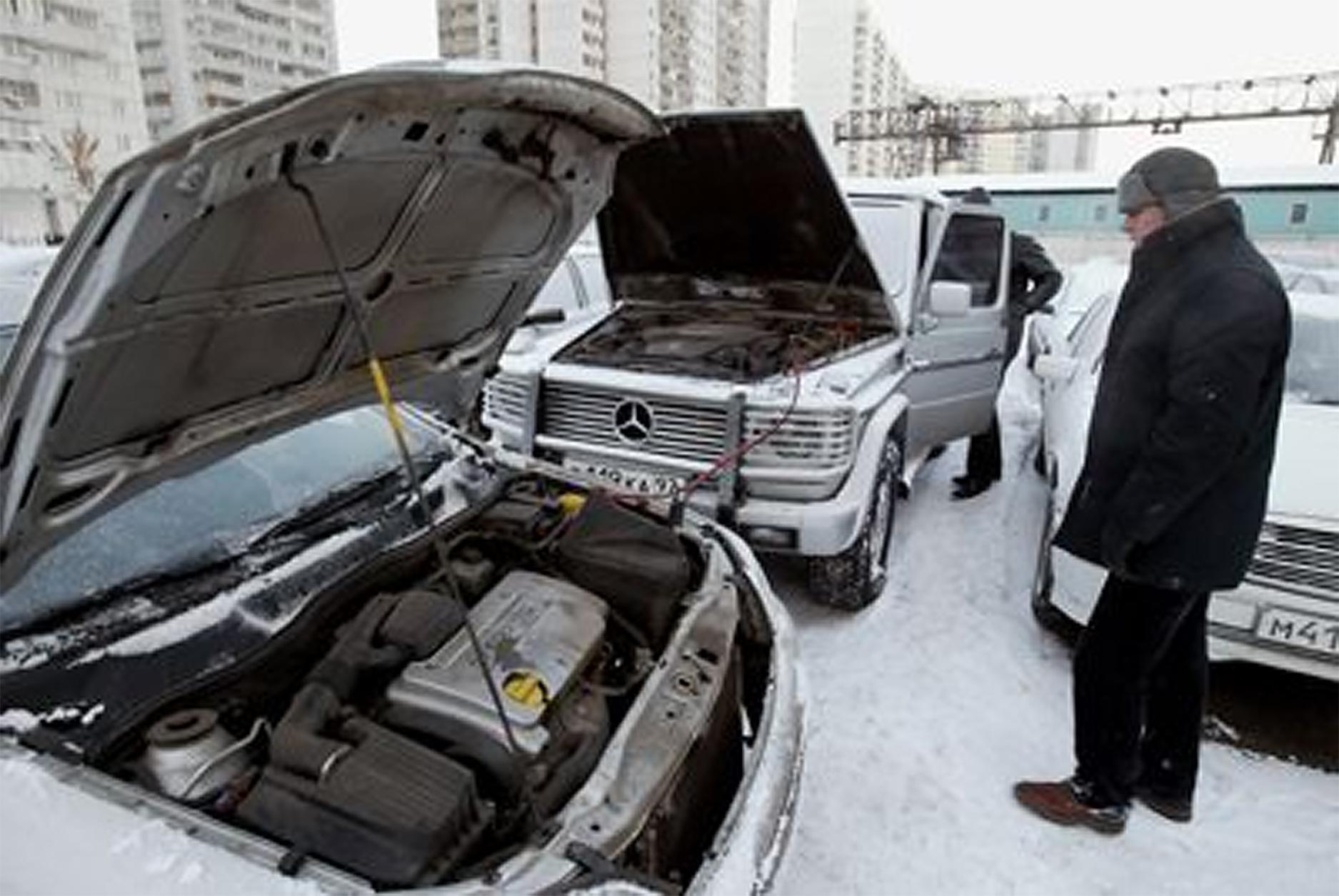 Автомобили в мороз