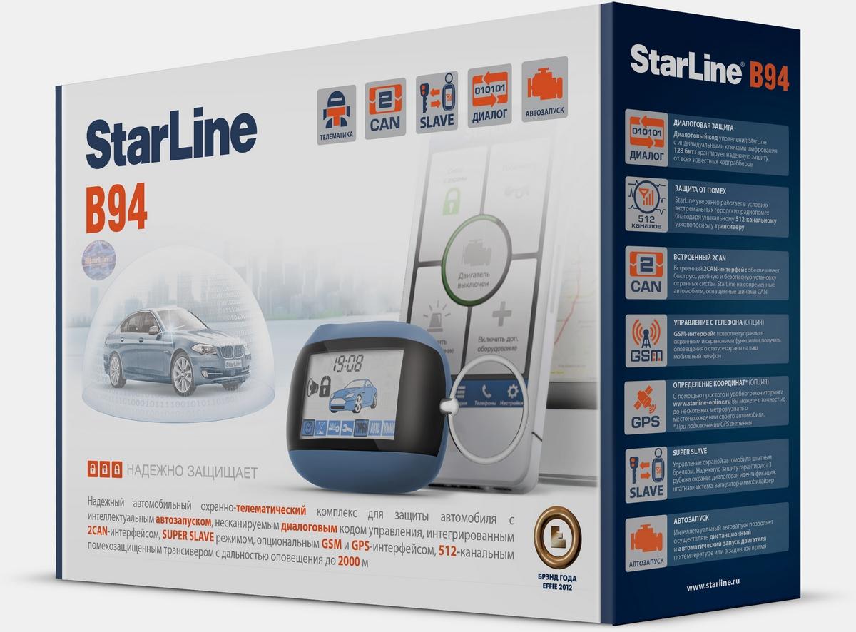 STARLINE B94/D94 Dialog CAN GSM/GPS