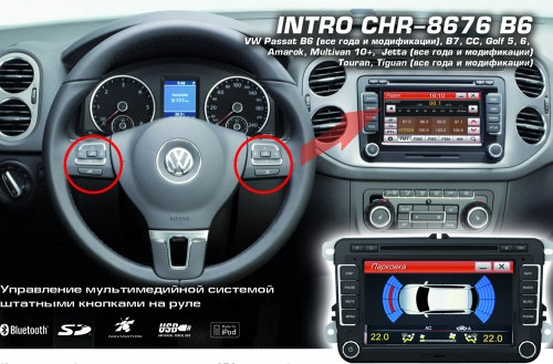 INTRO CHR-8676