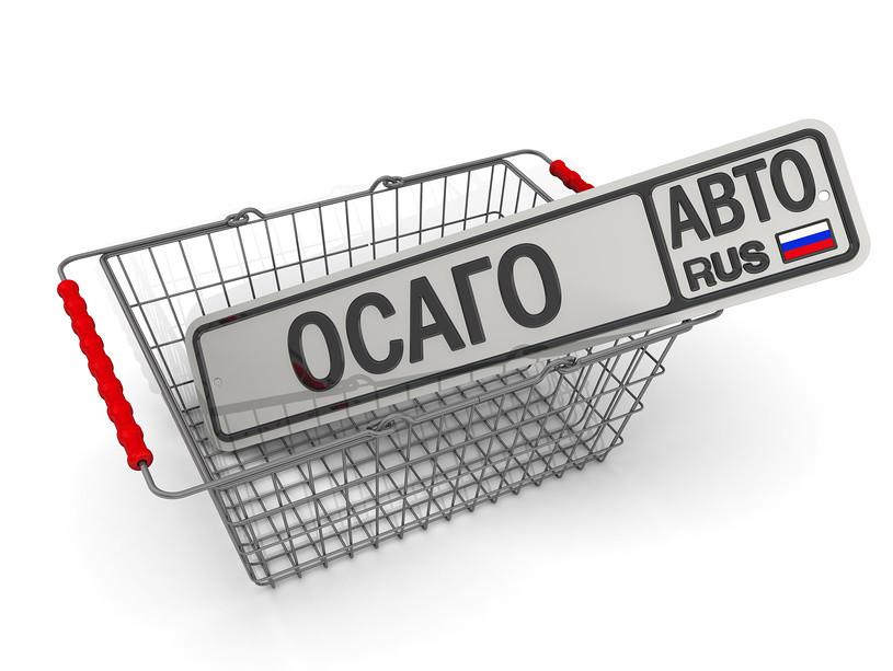 Низкая цена полиса ОСАГО - явный признак подделки