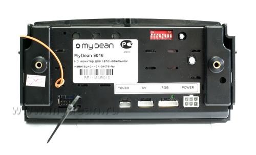 MyDean 9016