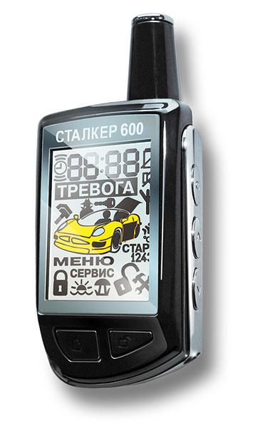 Сталкер 600 Lite III