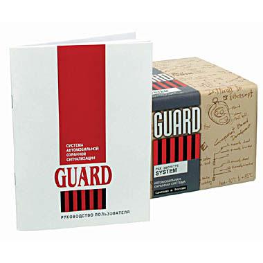 Guard GT-26 в коробке