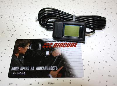 BIOCODE-AUTO M10 RDU, RDUK, RDD