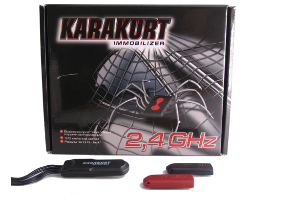 Karakurt JS-100