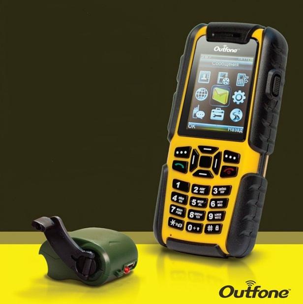 Смартфон с навигатором для охоты и рыбалки