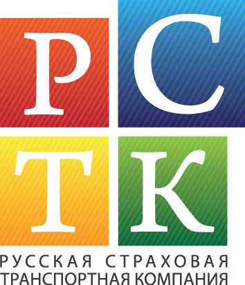 Страховая компания РСТК